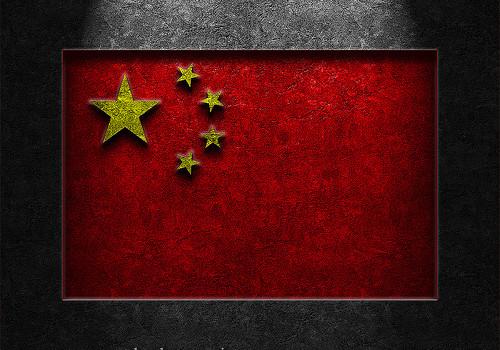 Nice 3d Printing China Show photos