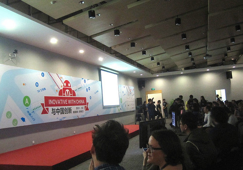 Maker Faire Shenzhen Stand – Digital Missiom China