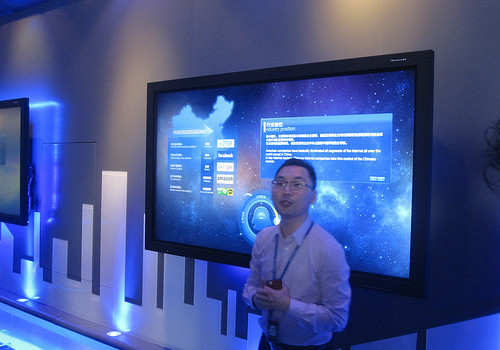 Tencent – Shenzhen HQ Visit